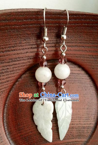 Traditional Chinese Handmade Classical Hanfu Jade Eardrop Ancient Palace Queen Earrings for Women