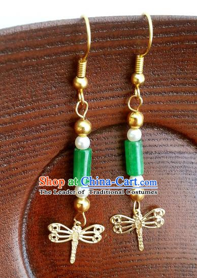 Traditional Chinese Handmade Classical Hanfu Dragonfly Eardrop Ancient Palace Princess Earrings for Women