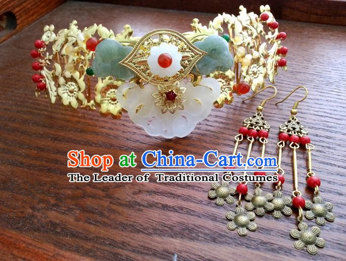 Traditional Handmade Chinese Classical Hair Accessories Hair Comb Ancient Princess Hairpins and Earrings for Women