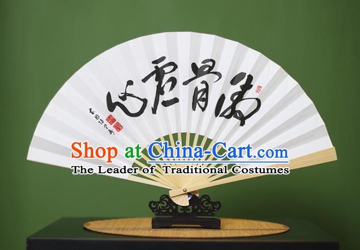 Traditional Chinese Crafts Calligraphy Paper Folding Fan, China Handmade Bamboo Fans for Women