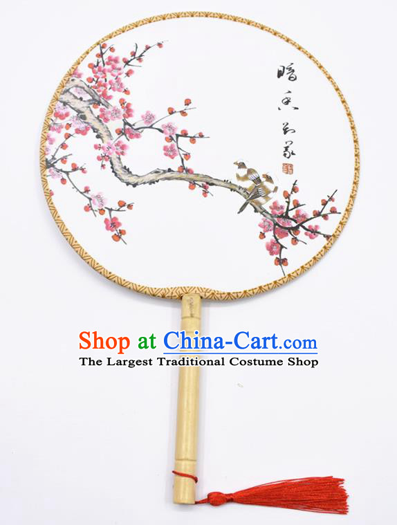 Chinese Ancient Palace Fans Handmade Traditional Printing Peach Blossom Round Fans for Women