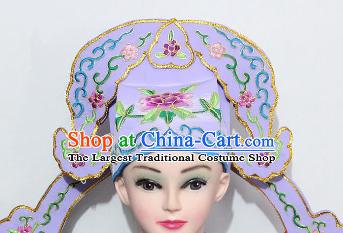 Chinese Traditional Peking Opera Niche Hats Ancient Nobility Childe Purple Hat for Men