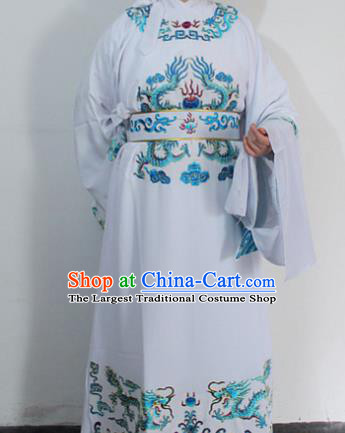 Chinese Traditional Peking Opera Scholar White Embroidered Robe Ancient Minister Costume for Men