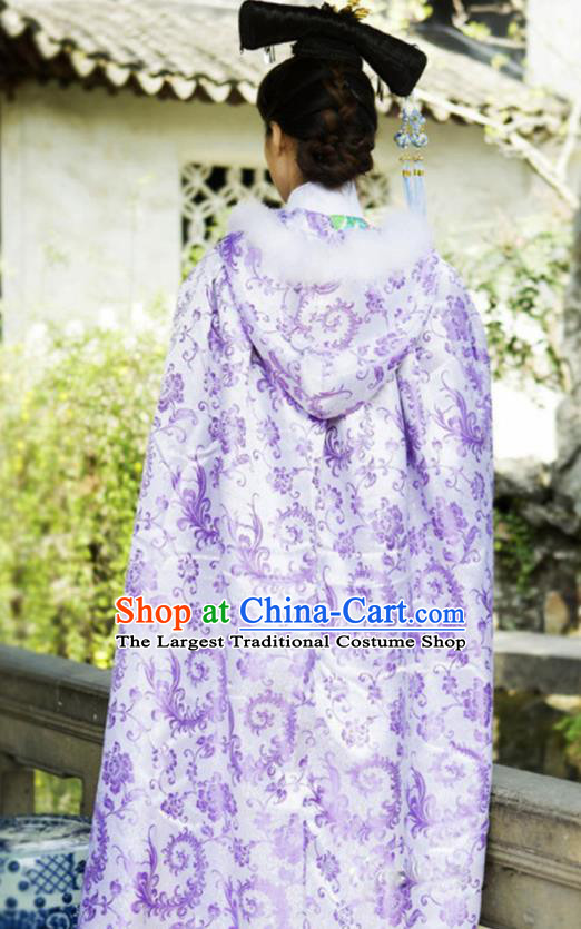 Chinese Traditional Costumes Ancient Qing Dynasty Princess Hanfu Purple Brocade Cloak for Women