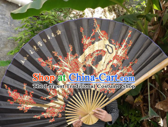 Chinese Traditional Handmade Black Silk Fans Decoration Crafts Printing Plum Blossom Wood Frame Folding Fans
