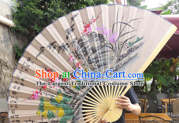 Chinese Traditional Crafts Folding Fans Ink Painting Plum Blossom Orchid Bamboo and Chrysanthemum Paper Fans