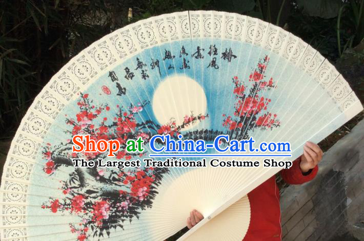 Chinese Traditional Handmade Wood Fans Decoration Crafts Ink Painting Plum Blossom Folding Fans