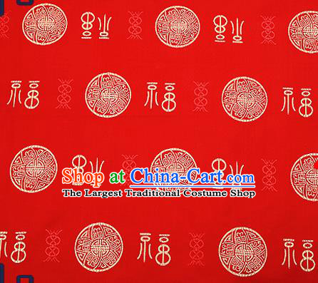 Chinese Traditional Red Brocade Drapery Classical Fu Character Pattern Design Satin Tang Suit Silk Fabric Material