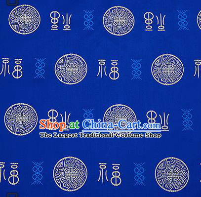 Chinese Traditional Royalblue Brocade Drapery Classical Fu Character Pattern Design Satin Tang Suit Silk Fabric Material
