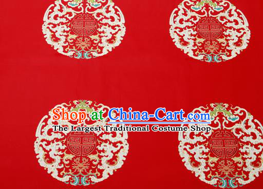 Traditional Chinese Red Brocade Drapery Classical Kui Dragons Pattern Design Satin Cushion Silk Fabric Material