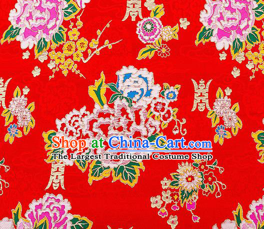 Asian Chinese Traditional Fabric Tang Suit Red Brocade Silk Material Classical Peony Pattern Design Satin Drapery