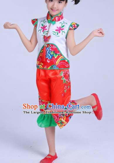 Chinese Traditional Classical Dance Costumes Folk Dance Yanko Dance Clothing for Kids