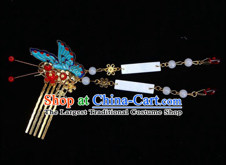 Chinese Traditional Handmade Blueing Butterfly Hairpins Ancient Empress Headwear for Women