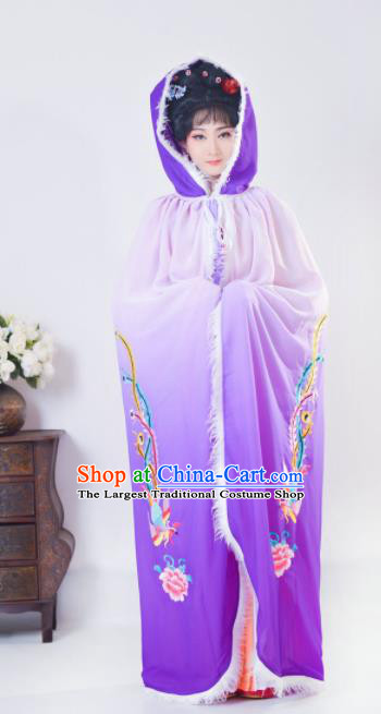 Chinese Traditional Peking Opera Actress Costumes Ancient Imperial Concubine Purple Cloak for Adults