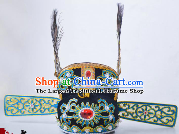 Chinese Traditional Peking Opera Scholar Hat Ancient Bridegroom Headwear for Adults