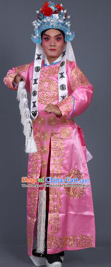 Chinese Traditional Peking Opera Takefu Costume Ancient Imperial Bodyguard Pink Embroidered Robe for Adults
