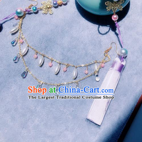 Handmade Chinese Ancient Hair Accessories Eyebrows Pendant Hanfu Hairpins Headwear for Women