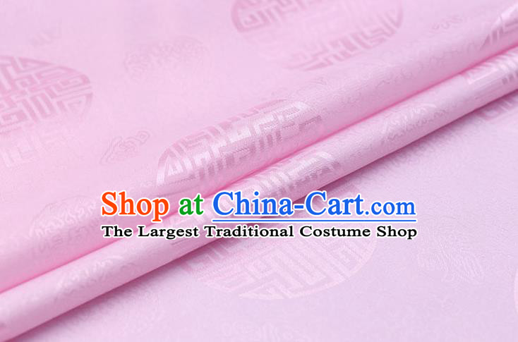 Chinese Traditional Pink Brocade Fabric Palace Pattern Satin Plain Cheongsam Silk Drapery