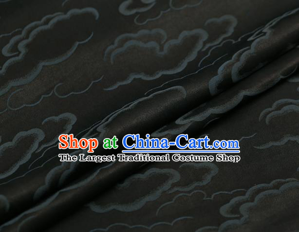 Chinese Traditional Brocade Fabric Palace Blue Clouds Pattern Satin Plain Cheongsam Silk Drapery