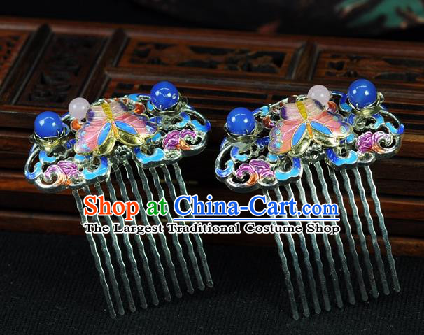 Chinese Traditional Hanfu Cloisonne Butterfly Hair Comb Hair Accessories Ancient Classical Hairpins for Women