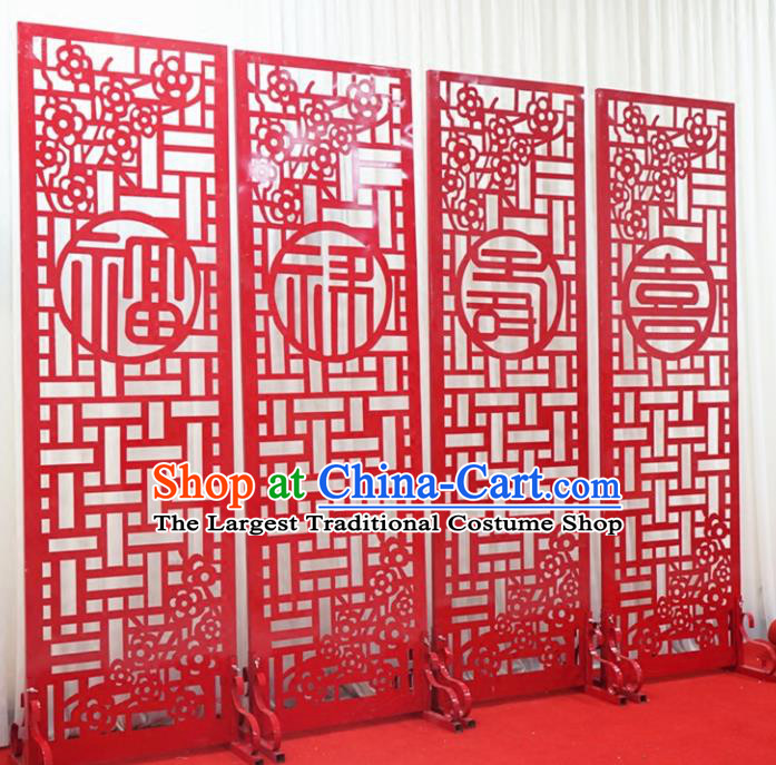 Chinese Traditional Wedding Folding Screen Films Props Red Iron Floor Screen