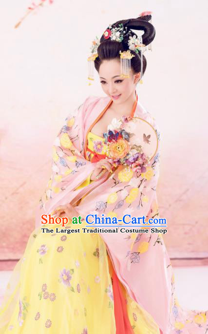 Chinese Traditional Tang Dynasty Imperial Consort Clothing Ancient Peri Costumes for Women