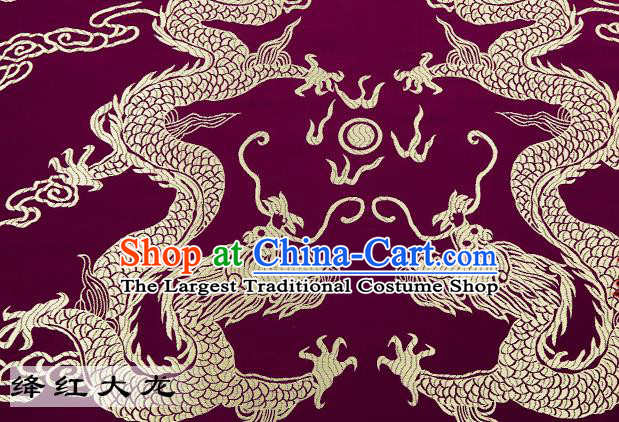 Chinese Traditional Satin Classical Dragons Pattern Design Purple Brocade Fabric Tang Suit Material Drapery