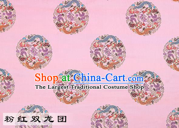 Chinese Traditional Pink Satin Classical Dragons Pattern Design Brocade Fabric Tang Suit Material Drapery