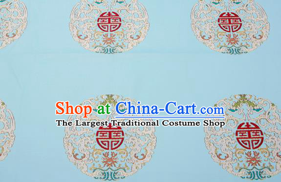 Top Grade Classical Dragons Pattern Light Blue Brocade Chinese Traditional Garment Fabric Cushion Satin Material Drapery