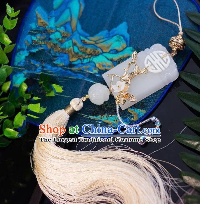 Chinese Traditional Handmade Accessories Tassel Palace Jade Pendant