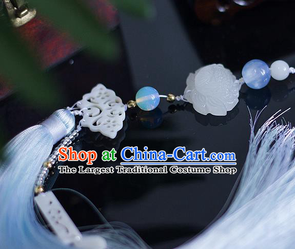 Chinese Traditional Handmade Waist Accessories Palace Blue Tassel Lotus Jade Pendant for Men