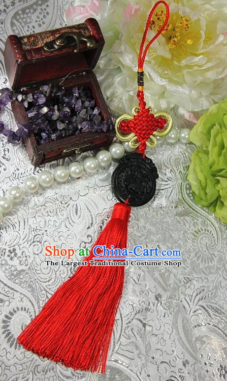 Chinese Traditional Handmade Red Tassel Waist Accessories Palace Black Jade Pendant for Men