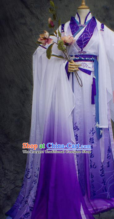Chinese Ancient Peri Purple Costumes Traditional Cosplay Nobility Lady Hanfu Clothing for Women