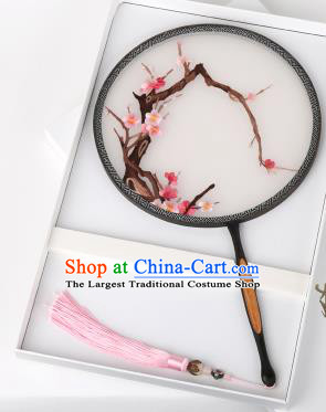 Chinese Traditional Palace Fans Embroidered Wintersweet Fans Ancient Hanfu Silk Round Fan for Women