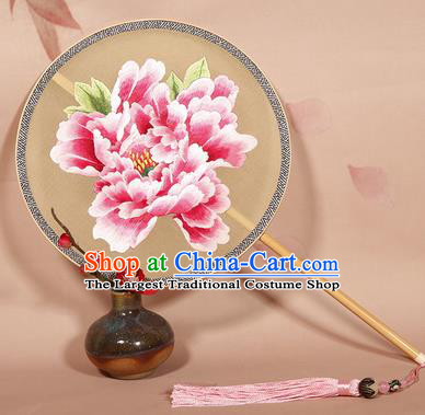 Chinese Ancient Princess Palace Fan Traditional Embroidered Peony Hanfu Silk Fans for Women