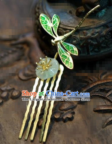 Chinese Ancient Bride Hair Accessories Wedding Palace Green Dragonfly Hair Comb Hairpins for Women