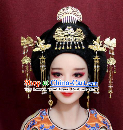 Chinese Ancient Headdress Tang Dynasty Palace Queen Hair Combs Hairpins Complete Set for Women