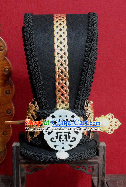 Chinese Traditional Classical Hair Accessories Ancient Royal Highness Black Hairdo Crown for Men