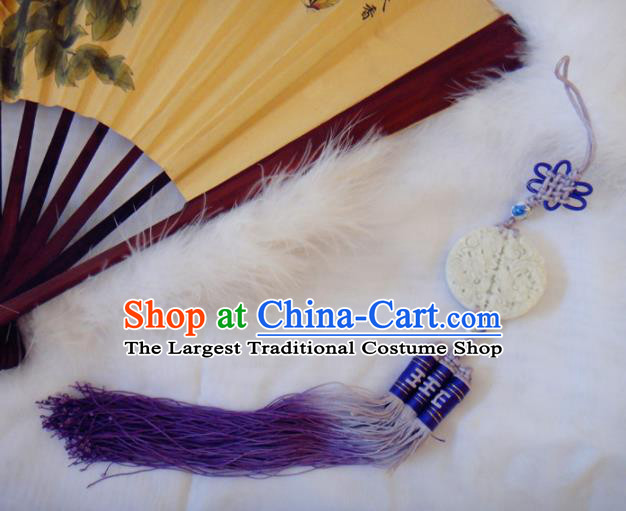 Chinese Traditional Classical Waist Accessories Ancient Princess Purple Tassel Jade Pendant for Women