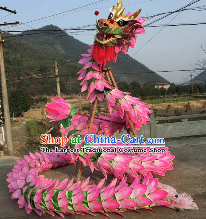 World Dragon Dance Competition Folk Dance Pink Lotus Dragon Head Chinese Traditional Dragon Dance Costumes Complete Set for Adult