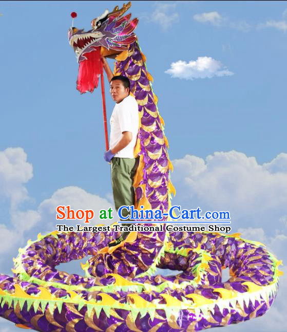 Chinese Folk Dance Dragon Dance Competition Purple Dragon Head Traditional Dragon Dance Costumes Complete Set for Adult