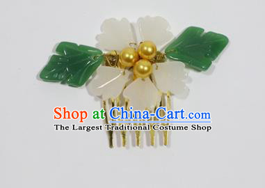 Chinese Traditional Palace Hair Accessories Hairpins Ancient Bride Flower Hair Comb for Women