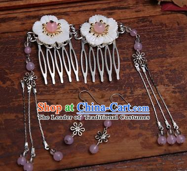 Handmade Chinese Ancient Hair Accessories Pink Beads Tassel Hair Comb Hairpins for Women