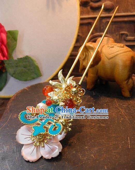Chinese Handmade Classical Hair Accessories Hairpins Ancient Wedding Hair Clip Headdress for Women