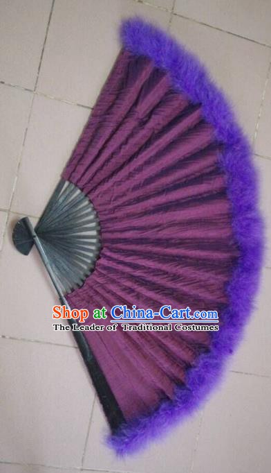 Traditional China Ancient Cosplay Palace Lady Purple Folding Fans for Women