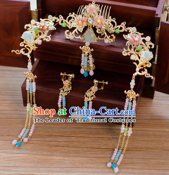 Chinese Handmade Classical Hair Accessories Ancient Tassel Phoenix Coronet Hairpins Step Shake for Women