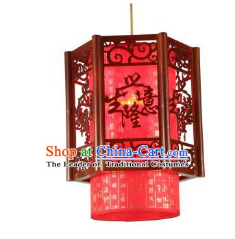 Traditional Chinese Red Hanging Palace Lanterns Handmade Lantern Ancient Ceiling Lamp
