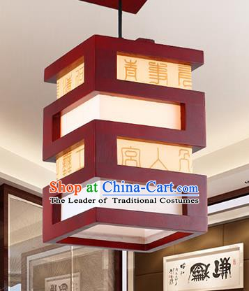 Traditional Chinese Handmade Wood Hanging Lantern Asian Ceiling Lanterns Ancient Lantern