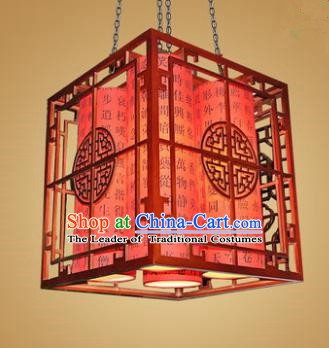 Traditional Chinese Hanging Palace Lantern Handmade Red Ceiling Lanterns Ancient Lamp