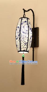 Traditional Asian Chinese Lantern China Style Wall Lamp Electric Blue and White Porcelain Palace Lantern